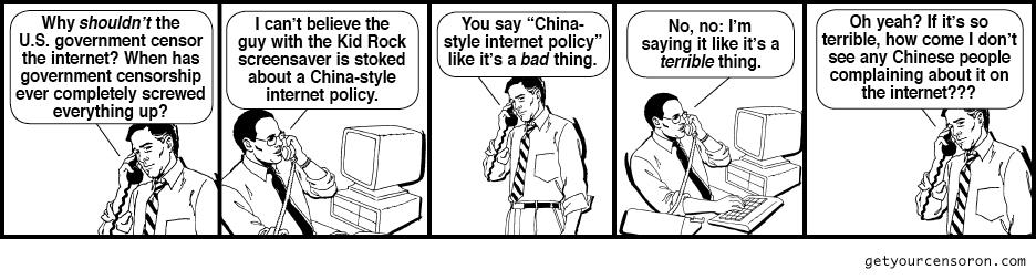 chinacomic.jpg